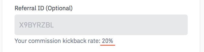 キックバック20%オフ